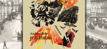 <a href='http://petersburg.berkeley.edu/bely/bely_content.html'  target='_blank'><em> Andrey Bely: Petersburg</em></a>  is an opening chapter of the <a href='http://petersburg.berkeley.edu' target='_blank'><em>Mapping Petersburg</em></a> series. Being an integral part of the collection, the site is fully functioning entity with distinctive interface.<br><br> 								I authored the website design and its graphics, as well as its implementation.