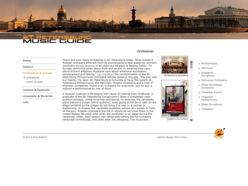St. Petersburg Music Guide, Smithsonian Institution